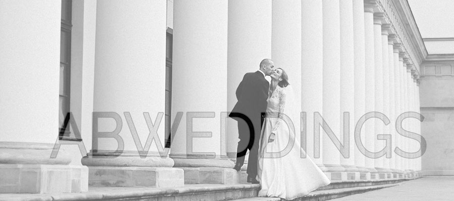 wedding photographer NOTTINGHAM  | Wedding NOTTINGHAM  | Wedding Photos NOTTINGHAM